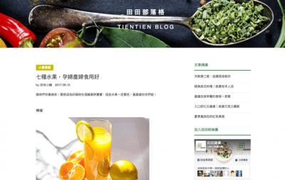 tientien-blog